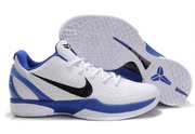 www.sneakersonlinesale.com kobe shoes 2009